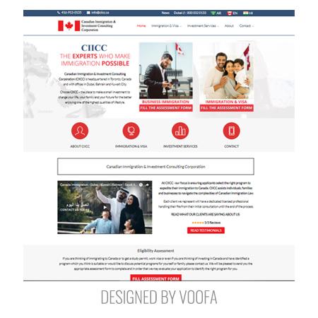 Mississauga Immigration Website Design
